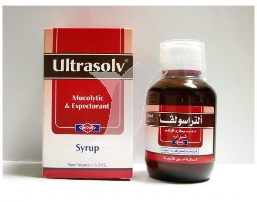 دواء التراسولف, اعراض دواء التراسولف, اضرار دواء التراسولف, استخدام دواء التراسولف