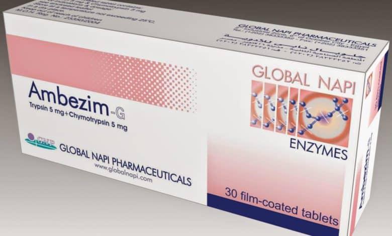 دواء امبيزيم اقراص، ماهو دواء امبيزيم اقراص, اعراض دواء امبيزيم اقراص, استخدام دواء امبيزيم اقراص