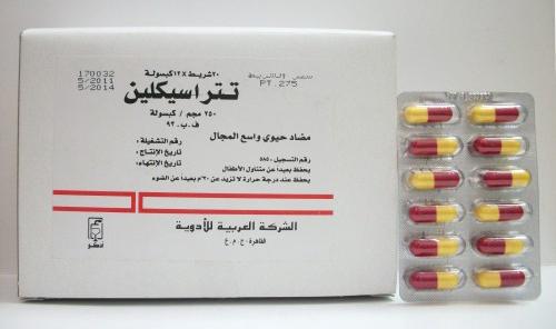 دواء تتراسيكلين, ماهو دواء تتراسيكلين, استخدام دواء تتراسيكلين, اعراض دواء تتراسيكلين