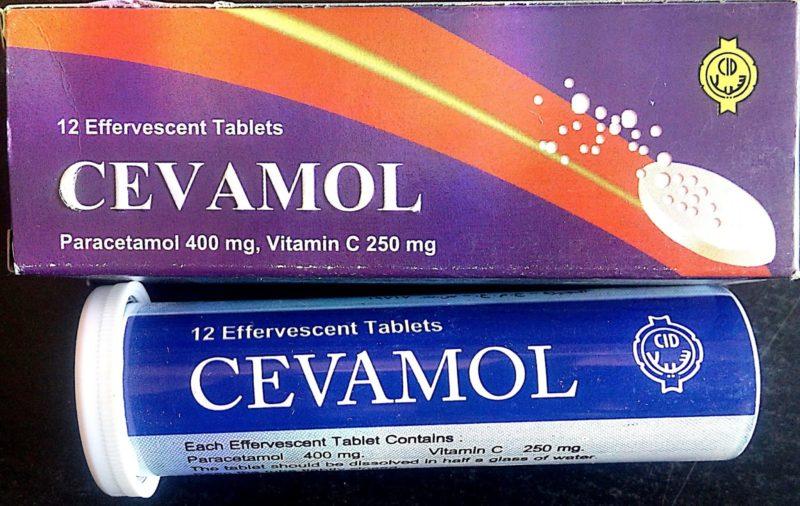دواء سيفامول أقراص, ماهو دواء سيفامول أقراص, اعراض دواء سيفامول أقراص, استخدام دواء سيفامول أقراص