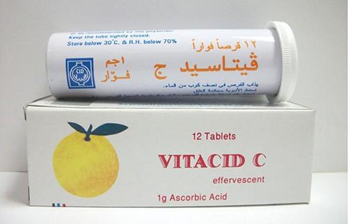 دواء فيتاسيد ج فوار, اعراض دواء فيتاسيد ج فوار, استخدام دواء فيتاسيد ج فوار, ماهو دواء فيتاسيد ج فوار