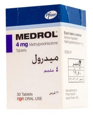 دواء ميدرول 4 ملجم أقراص, اعراض دواء ميدرول 4 ملجم أقراص, فوائد دواء ميدرول 4 ملجم أقراص, الاثار الجانبيه لدواء ميدرول 4 ملجم أقراص, جرعة دواء ميدرول 4 ملجم أقراص