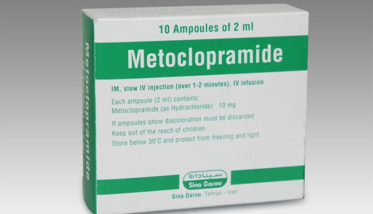 دواء ميتوكلوبراميد 10 مجم