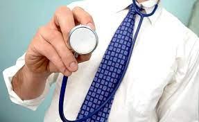 Gender bias in medical diagnosis
